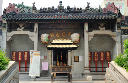 Tin Hau Temple, Aberdeen