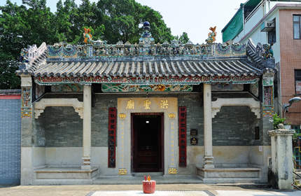 Hung Shing Temple, Cheung Chau