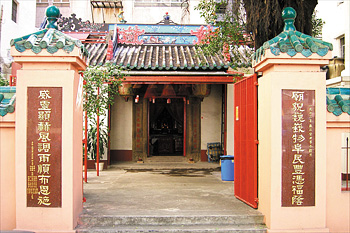 Hung Shing Temple, Fuk Tsun Street