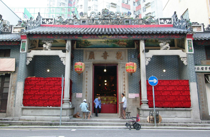 Kwun Yum Temple, Hung Hom