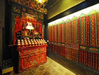 Tin Hau Temple, Joss House Bay